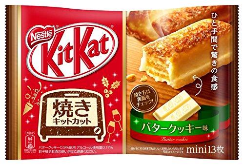 Japanese Kit Kat Butter cookie taste 1 bag (13 mini bars) Baked and eat