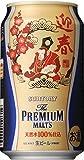 サントリー ザ・プレミアム・モルツ 2016干支デザイン缶 申歳 350ml×24本