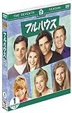 �ե�ϥ����ҥ��֥���������ӥ��å�1 [DVD]
