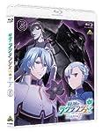 輪廻のラグランジェ season2 5 (通常版) [Blu-ray]