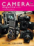 CAMERA magazine(カメラマガジン) no.18[雑誌]