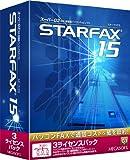STARFAX 15 3���C�Z���X�p�b�N