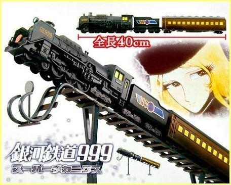 銀河鉄道999 スーパーメカニクス 銀河超特急999号 [おもちゃ&ホビー]