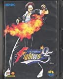 echange, troc The King of the Fighters 95 - NeoGeo AES - JAP