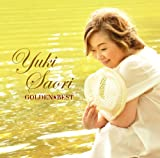 ゴールデン☆ベスト 由紀さおり / 由紀さおり (CD - 2012)