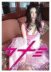 digi+KISHIN DVD BOOK�֥ޥʥߡ� (DVD�֥å�)