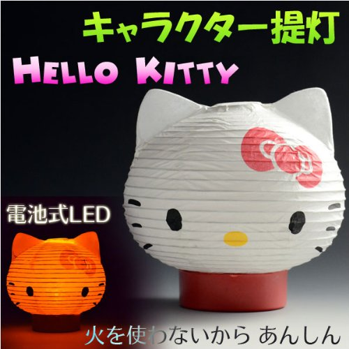 Exercise Hall brand: [anime lanterns: kawaii Hello Kitty LED lighting lanterns: lanterns basin lanterns children's Lantern Bon supplies Fire Festival