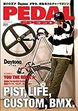 PEDAL SPEED 1―遊びの天才「Daytona」が作る、自転車カルチャーマガジン (1) (NEKO MOOK 1231)