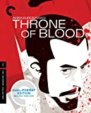 Throne of Blood (Criterion Collection) (Blu-ray/DVD)