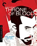 Criterion Collection: Throne of Blood...