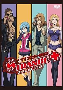 ストレンジ・プラス [DVD]