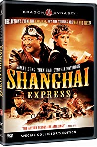 Shanghai Express  [Import]
