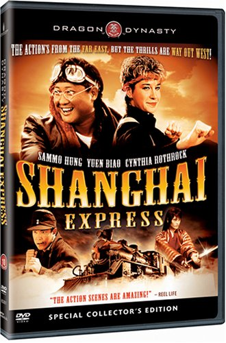 Cover art for  Shanghai Express (Special Collector's Edition)