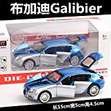 1/32 Metal Models Car Bugatti Galibier 7-Doors Open (TY8917B) L=14.5CM Collectable Car Model W/Sound/ Lights Silver with Gift Box (Color: Clear, Tamaño: Standard)
