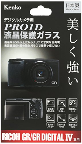 Kenko 液晶保護ガラス PRO1D RICOH GR/GR DIGITAL IV用 KPG-RGR