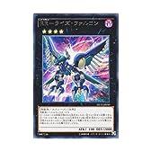 遊戯王 日本語版 SECE-JP050 RR-ライズ・ファルコン (レア)