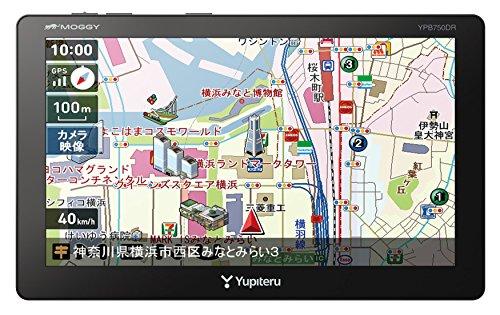 ユピテル(YUPITERU) ドライブレコーダー搭載7.0V型ポータブルカーナビゲーション YPB750DR