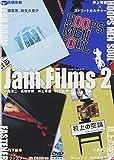 Jam Films 2[DVD]