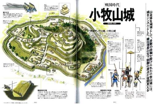日本の城 ―透視&断面イラスト