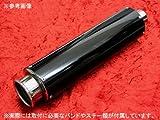 リアルスピード×MOTOX: アルミマフラー(カール) ブラック CJ44/CJ45/CJ46スカイウェイブ用