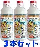 日本オリゴのフラクトオリゴ糖 700g×3本セット