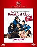 ブレックファスト・クラブ 30周年アニバーサリー・エディション ...[Blu-ray/ブルーレイ]