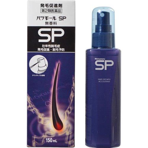 【第2類医薬品】ハツモールSP無香料 150mL