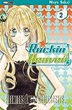 Rockin Heaven T02