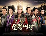 OST/善徳女王(MBC韓国ドラマ, 韓国盤CD)