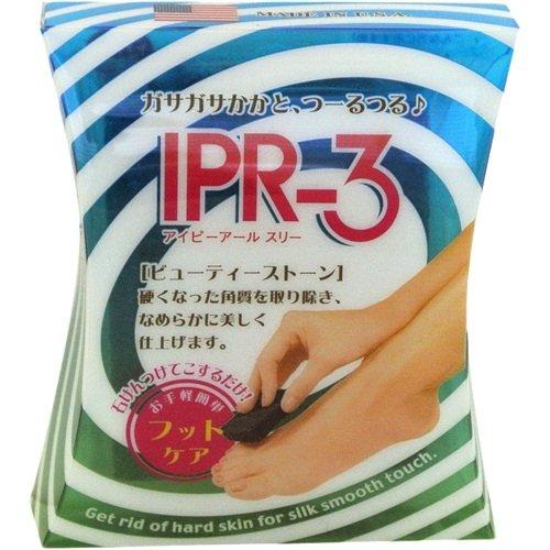 ジーピー IPRー3