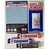 TAMIYA Compound(3-type), Applicator Cloth, Modeling-wax Set