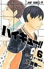 ハイキュー!! 第6巻 2013年05月02日発売