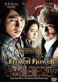 Frozen Flower (Korean Movie)