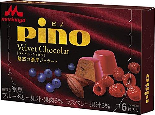 森永 期間限定品 ピノ ベルベットショコラ 24個入