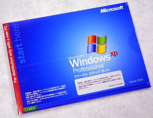 Windows XP Professional ���ܸ� OEM�� SP2 CD-ROM ��ť��ꥻ�å�