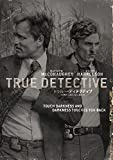 TRUE DETECTIVE/トゥルー・ディテクティブ 〈ファースト・シーズン〉 コンプリート・ボックス (5 枚組) [DVD] -