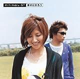 幸せになろう-mihimaru GT