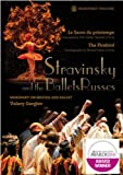 Stravinsky & The Ballets Russes [DVD] [Import]