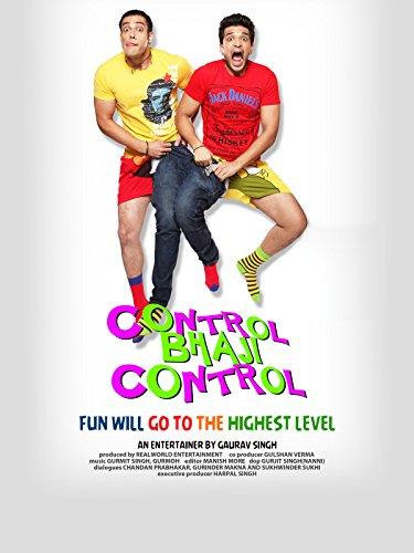 Control Bhaji Control