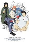 東のエデン 第5巻 (初回限定生産版) [DVD]