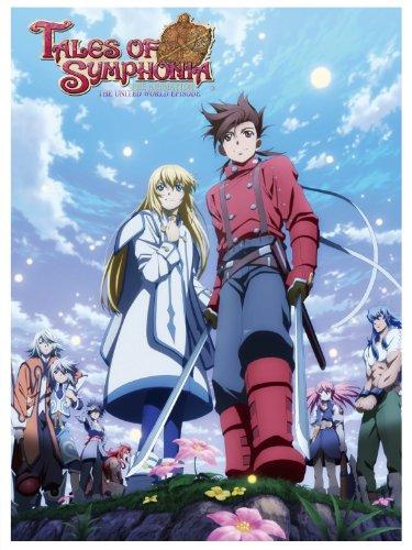 OVA「テイルズ オブ シンフォニア THE ANIMATION」世界統合編 第1巻 DVD初回限定版 エクスフィア・エディション