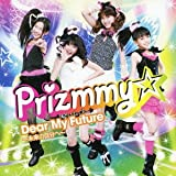 Prizmmy☆「Dear My Future ~未来の自分へ~」
