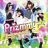 Prizmmy☆「Party driver」