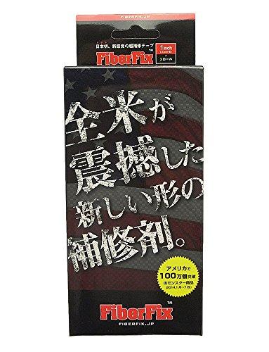 グランデ 補修テープ FiberFix 1inch(2.5cm幅)X100cm 3ロール