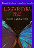 img - for Lingwistyka plci book / textbook / text book