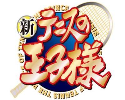 新テニスの王子様 デジタルトレーディングカードVol.2 BOX