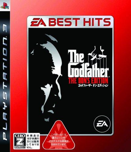���쥯�ȥ�˥å��������� [PS3] ���åɥե������� �ɥ��ǥ������ EA BEST HITS BLJM-60113 �μ̿�