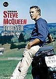 偉大なるヒーローは永遠に… スティーヴ・マックィーン(仮) (スクリーン・デラックス)