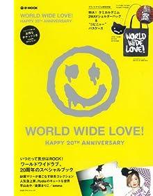 WORLD WIDE LOVE! (宝島社ブランドムック)