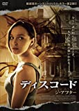 ディスコード/ジ・アフター [DVD]